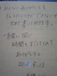 120810_1609~0001.jpg
